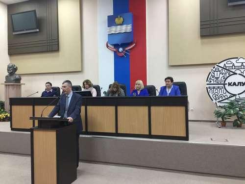 В Городской Управе Калуги прошло обучение общественных наблюдателей